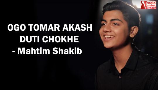 Ogo Tomar Akash Duti Chokhe - Mahtim Shakib