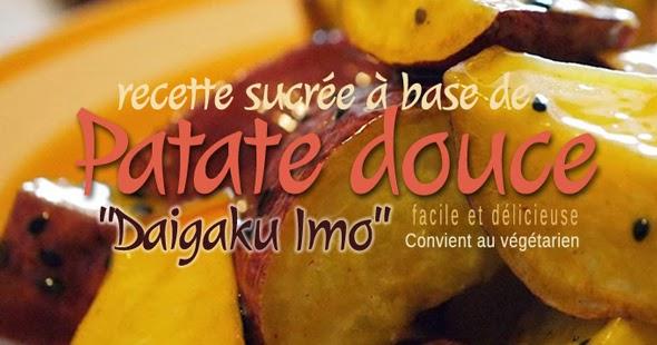 Soutien au japon orl ans cours de cuisine japonaise - Cours de cuisine orleans ...
