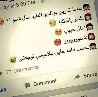 رمزيات فيس بوك