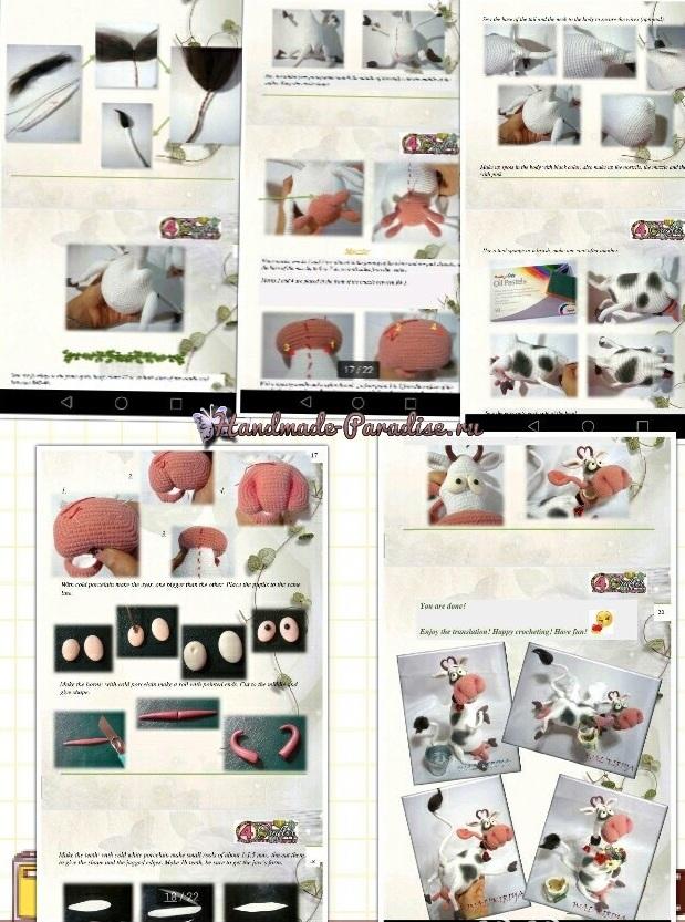 Веселая корова крючком (7)