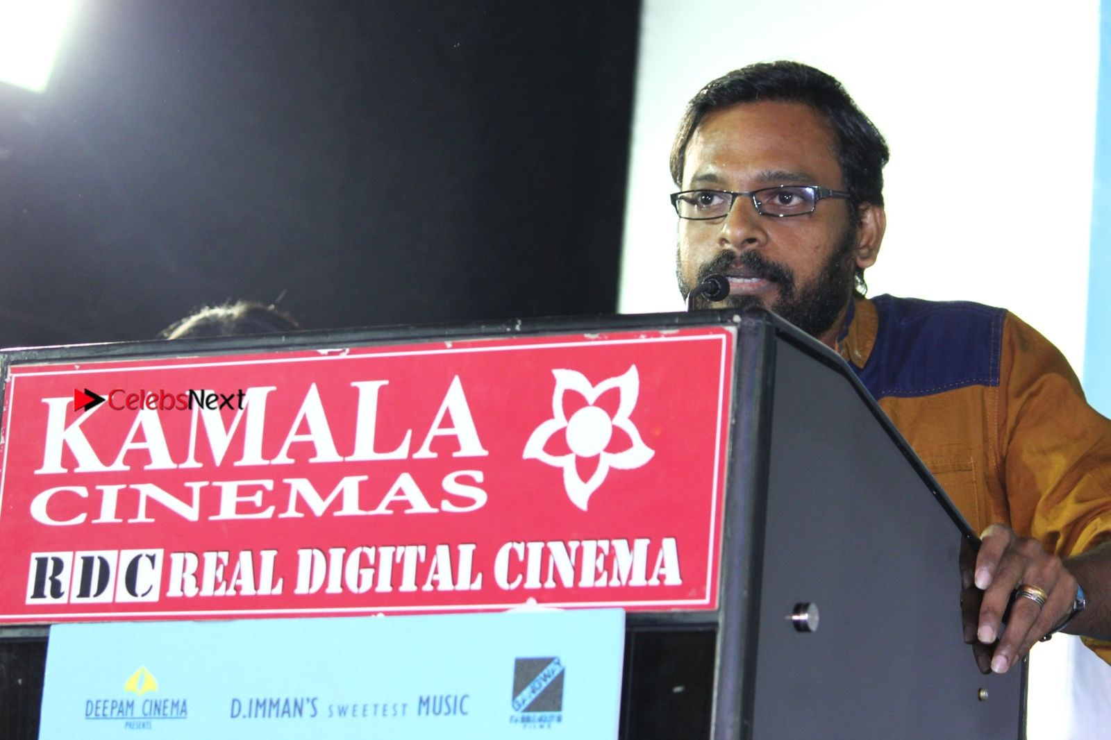 Panjumittai Tamil Movie Audio