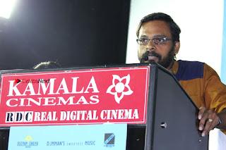 Panjumittai Tamil Movie Audio & Trailer Launch  0035.jpg