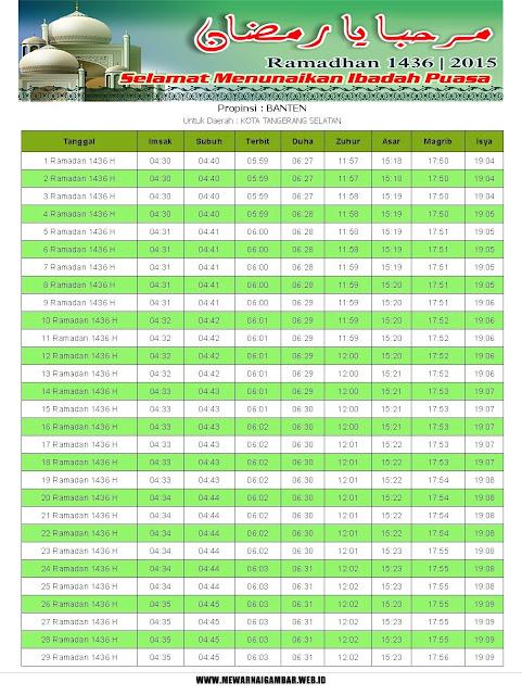 Jadwal Imsakiyah Tangerang Selatan Ramadhan 2015 (1436 H)