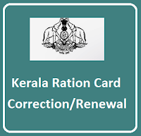 Kerala ration card details, corrections, renewals online