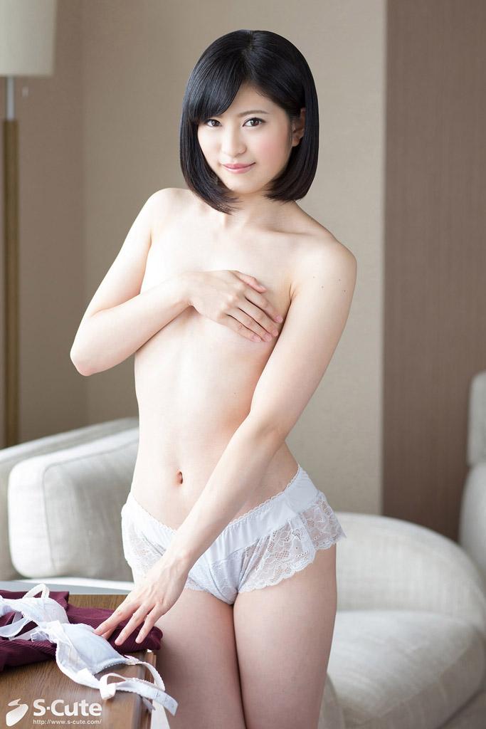 S-Cute