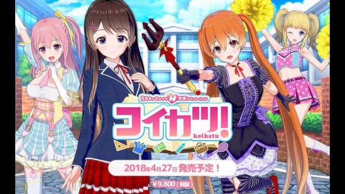 ILLUSION - Koikatu! / Koikatsu! + All DLCs + English + Uncensored + Update