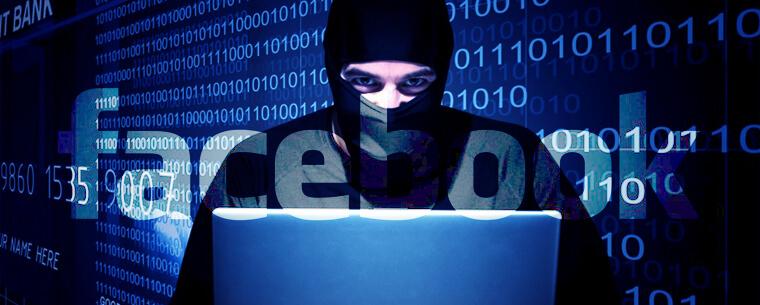 دليلك الكامل.. لتأمين حساباتك وصفحاتك في فيسبوك من الإختراق والتجسس (بتسع خطوات فقط)