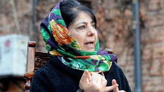وزیراعلی محبوبہ مفتی نے رکن اسمبلی کی حیثیت سے حلف لیا