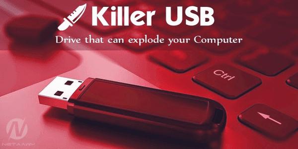 كيف-بدأت-فكرة-فلاشة-الموت-USB-Killer