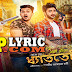 Title Song Lyrics | DHAT TERI KI - Arifin Shuvoo, Nusraat Faria
