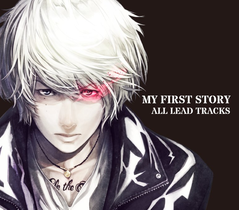 Download Album My First Story - All Lead Tracks (2017)