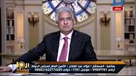 برنامج العاشره مساء حلقة الثلاثاء 3-1-2016 مع وائل ا لابراشى
