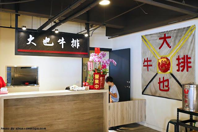MG 3679 - 中興大學學生餐廳重新開幕囉!近50間店家攤販進駐,整體煥然一新!