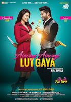 Oh Yaara Ainvayi Ainvayi Lut Gaya 2015 480p Punjabi DVDRip Full Movie