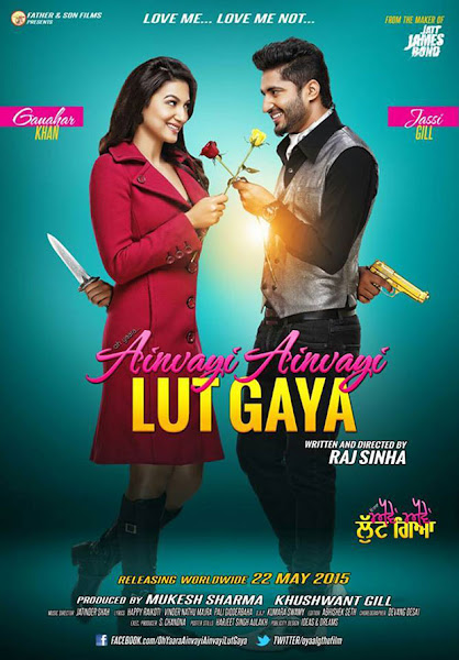 Poster Of Oh Yaara Ainvayi Ainvayi Lut Gaya 2015 480p Punjabi DVDRip Full Movie