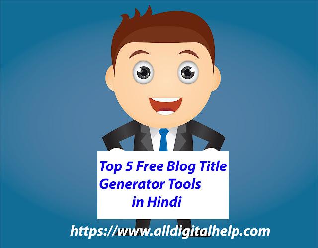 Top 5 Free Blog Title Generator Tools in Hindi