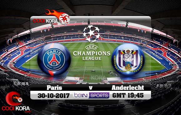 مشاهدة مباراة باريس سان جيرمان وأندرلخت اليوم 31-10-2017 في دوري أبطال أوروبا