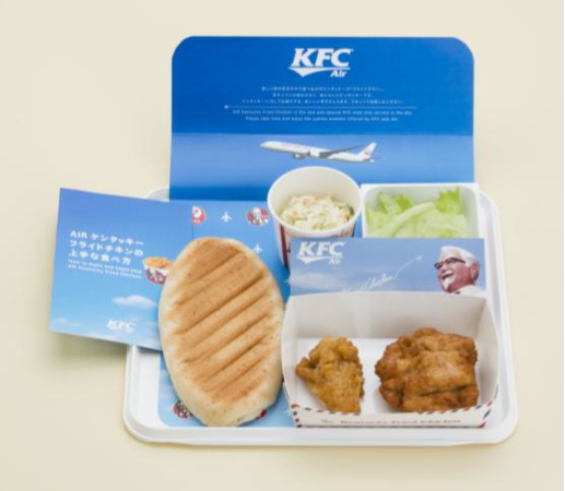 JAL to introduce Air Kentucky Fried Chicken on select flights.