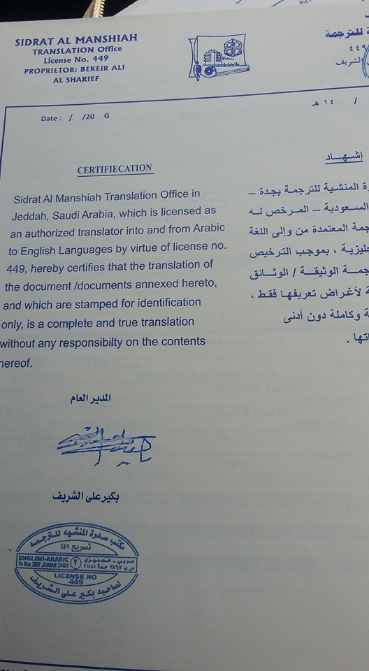 How to secure police clearance in saudi arabia before or after here is a photo of the list of accredited translation centers which is posted at window 1 in the philippine consulate in jeddah yadclub Image collections