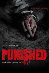 Poster Punished