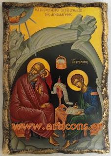 712-713-714-www.articons.gr  εικόνες αγίων χειροποίητες εργαστήριο προσφορές πώληση χονδρική λιανική art icons eikones agion