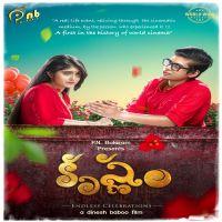 Krishnam songs, Krishnam 2017 Movie Songs, Krishnam Mp3 Songs, Akshay Krishnan, Hari Prasad R . Krishnam Songs, Krishnam Telugu Songs Krishnam Songs