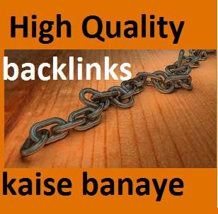 Backlinks-Kaise-Banaye