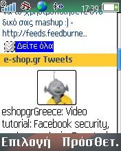e-shop gr - Petros Kyladitis