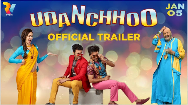 Download Film Udanchhoo (2018) BluRay
