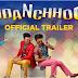 Film Udanchhoo (2018)