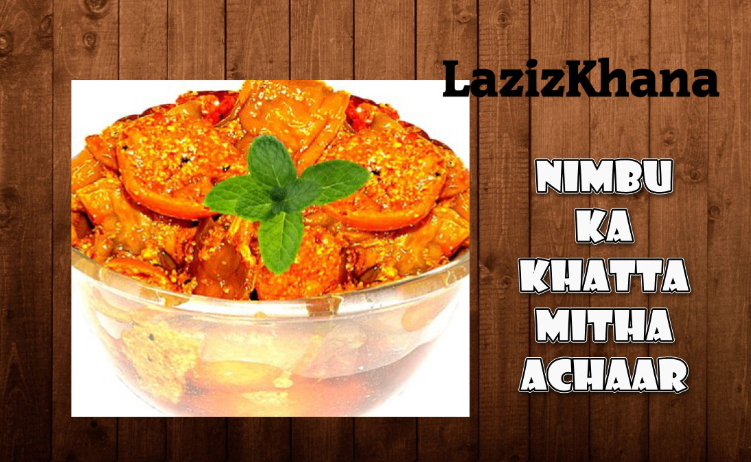 नींबू का खट्टा-मीठा अचार बनाने की विधि - Nimbu Ka Khatta Mitha Achaar Recipe in Hindi