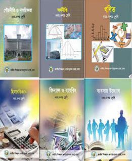 class 9 10 text books of bangladesh free download pdf free