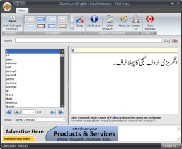Cleantouch Urdu Dictionary 7.0