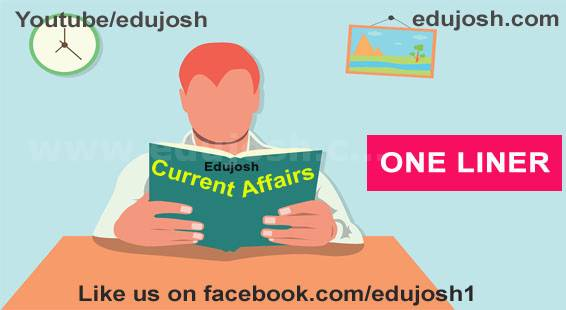Current-affairs-GK-update-edujosh.com