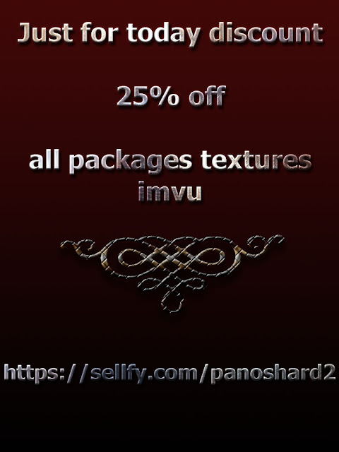 TEXTURES IMVU FOR SALE: Ιουλίου 2017