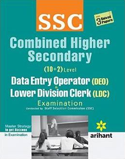 Image result for arihant previous year chsl