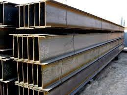 harga baja ringan bekas daftar besi wf ~ pt asia bajasindo