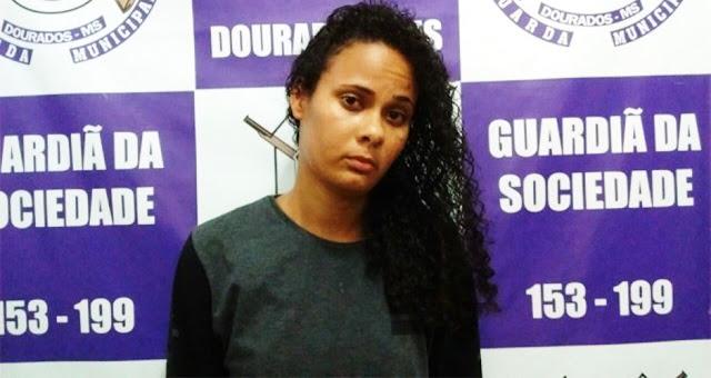 Guarda Municipal de Dourados (MS) aprende pasta base de cocaína avaliada em mais de R$: 300 mil