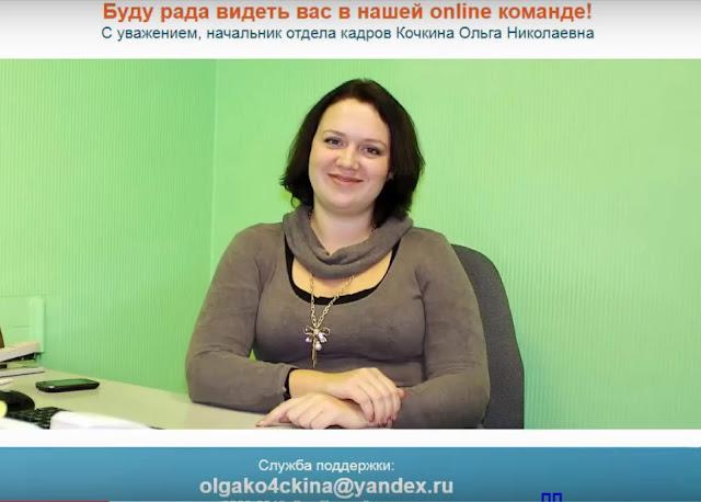 Электронная почта службы поддержки