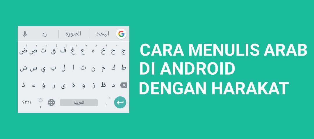 cara menulis arab di android