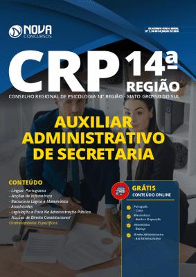 Apostila Concurso CRP MS 2020 Auxiliar Administrativo de Secretaria Grátis Cursos Online