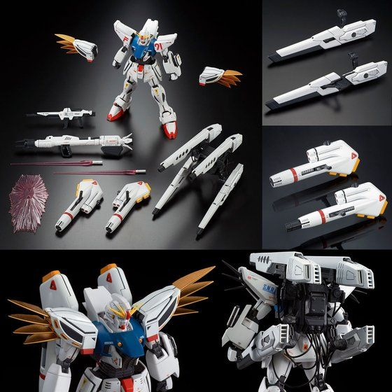 P-Bandai: MG 1/100 Gundam F91 Back Cannon & Twin VSBR Type Ver. 2.0 - Release Info - Gundam Kits Collection News and Reviews