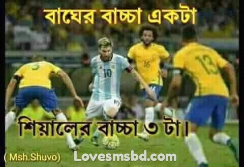 Argentina Vs Brazil Funny Facebook Comment Photo