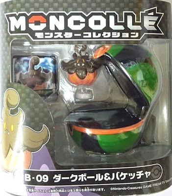 Pumpkaboo figure with Dusk Ball Takara Tomy Monster Collection MONCOLLE Ball Set series