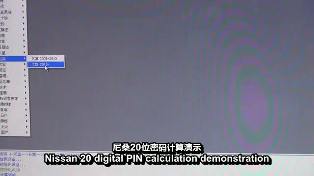 nissan-pin-code-1