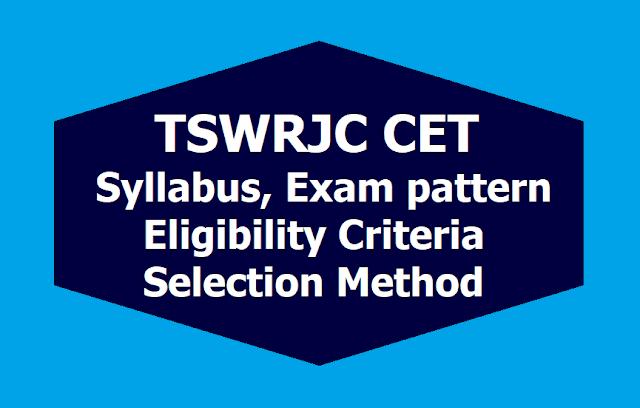 TSWRJC CET