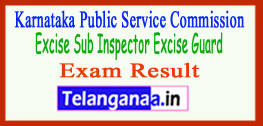 KPSC Excise Guard SI Result 2017