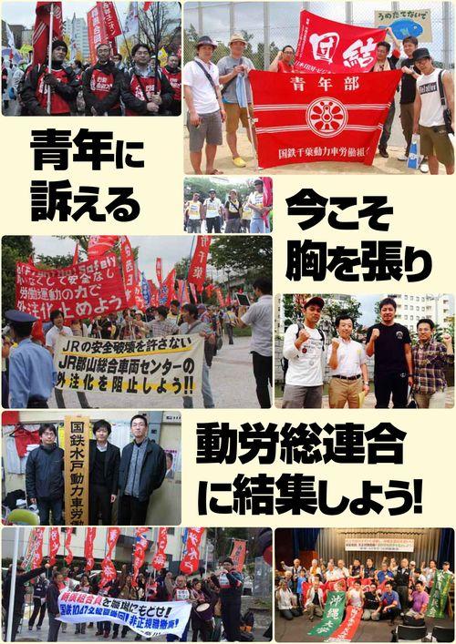 http://file.doromito.blog.shinobi.jp/da9d35f8.pdf