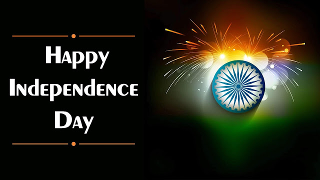 Independence Day Wallpaper HD