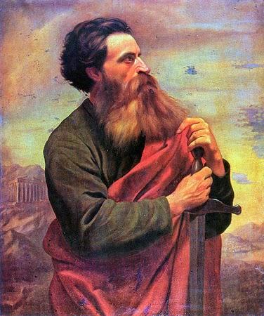 Apóstolo São Paulo - Almeida Júnior e suas principais pinturas ~ brasileiro